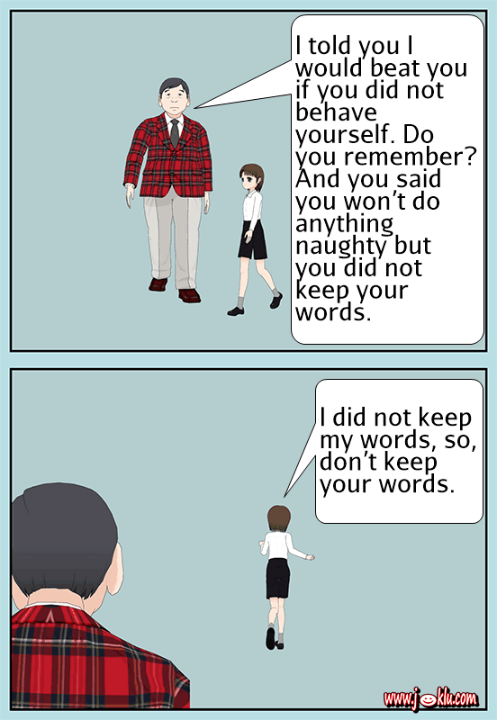 Angry dad joke in English