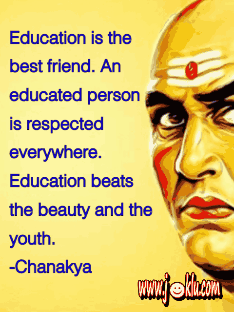 Education is the best friend quote by Chanakya